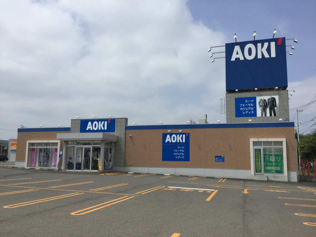 AOKI恵庭店